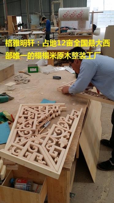 陕西实木家具榻榻米工艺介绍