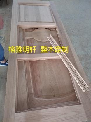 西安海棠木原木定制格雅明轩工厂实景