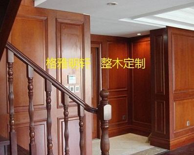 陕西站-陕西原木护墙板格雅明轩安装实景案例西安实木