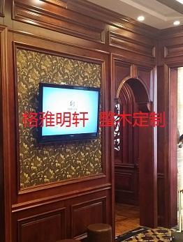 银川西安美式原木护墙板格雅明轩安装实景案例