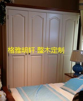陕西西安欧式衣柜全屋定制格雅明轩卧室安装实景案例