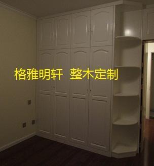 内蒙古欧式圆弧衣柜格雅明轩卧室安装实景案例