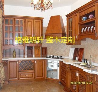 北京实木橱柜工厂格雅明轩厨房安装实景案例