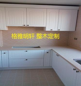 北京格雅明轩原木橱柜厨房安装实景案例