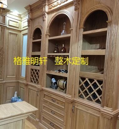 陕西西安红橡原木定制酒柜工厂格雅明轩安装实景案例