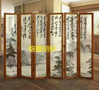 中式实木屏风,实木雕花屏风,实木隔断,花梨木实木屏风,中式雕花屏风